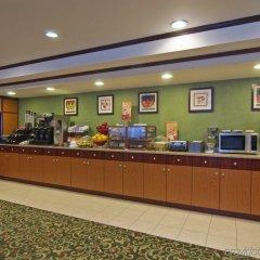 Отель Fairfield Inn by Marriott JFK Airport США, Нью-Йорк - отзывы, цены и фото номеров - забронировать отель Fairfield Inn by Marriott JFK Airport онлайн питание фото 2