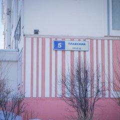 Апартаменты Inndays в Бутово балкон