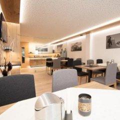 Отель Gb Gondelblick Хохгургль питание фото 3