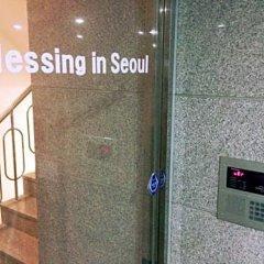 Отель Blessing in Seoul парковка