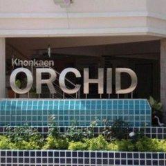 Khon Kaen Orchid Hotel интерьер отеля фото 2
