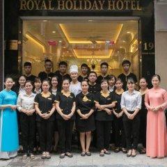 Отель Hanoi Old Centre Hotel Вьетнам, Ханой - отзывы, цены и фото номеров - забронировать отель Hanoi Old Centre Hotel онлайн фото 2