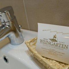 Hotel Weingarten Кальдаро-сулла-Страда-дель-Вино ванная