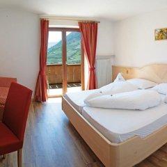 Hotel & Residence Thalguter комната для гостей фото 2