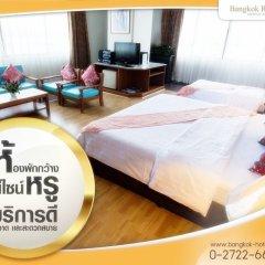 Отель Bangkok Rama Бангкок комната для гостей фото 5