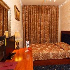 Бутик Отель Калифорния комната для гостей фото 4