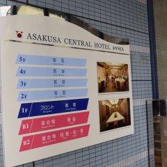 Asakusa Central Hotel парковка