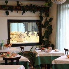 Hotel O'Scugnizzo 2 Беллуно питание