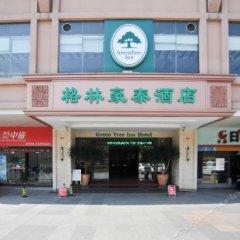 GreenTree Inn DongGuan HouJie wanda Plaza Hotel банкомат