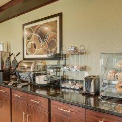 Отель Cobblestone Inn & Suites - Altamont питание