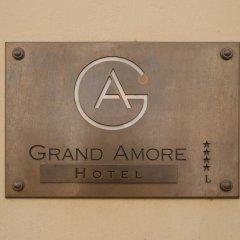 Отель Grand Amore Hotel and Spa Италия, Флоренция - 1 отзыв об отеле, цены и фото номеров - забронировать отель Grand Amore Hotel and Spa онлайн интерьер отеля фото 3