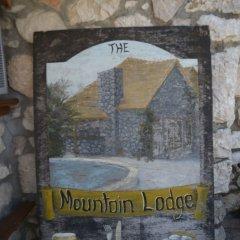 Отель Mountain Lodge фото 20