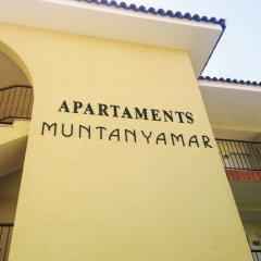 Отель Apartaments AR Muntanya Mar Испания, Бланес - отзывы, цены и фото номеров - забронировать отель Apartaments AR Muntanya Mar онлайн