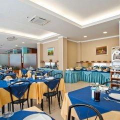 Отель Boom Италия, Римини - отзывы, цены и фото номеров - забронировать отель Boom онлайн помещение для мероприятий