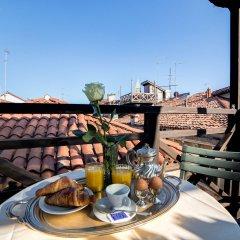 Отель Lanterna Di Marco Polo Италия, Венеция - отзывы, цены и фото номеров - забронировать отель Lanterna Di Marco Polo онлайн в номере