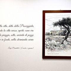 Отель La Passeggiata di Girgenti Агридженто интерьер отеля