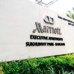 Отель Sukhumvit Park, Bangkok - Marriott Executive Apartments Таиланд, Бангкок - отзывы, цены и фото номеров - забронировать отель Sukhumvit Park, Bangkok - Marriott Executive Apartments онлайн парковка