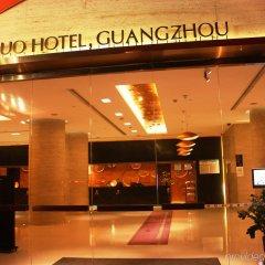 Jianguo Hotel Guangzhou интерьер отеля фото 2