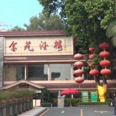 Отель King Garden Hotel Китай, Гуанчжоу - отзывы, цены и фото номеров - забронировать отель King Garden Hotel онлайн