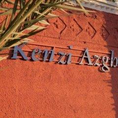 Отель Kenzi Azghor Марокко, Уарзазат - 1 отзыв об отеле, цены и фото номеров - забронировать отель Kenzi Azghor онлайн фото 4