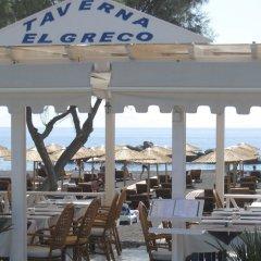 Отель Villa Gambas Греция, Остров Санторини - отзывы, цены и фото номеров - забронировать отель Villa Gambas онлайн питание фото 2