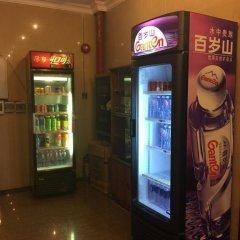 Отель Golden Coast Hotel Китай, Гуанчжоу - отзывы, цены и фото номеров - забронировать отель Golden Coast Hotel онлайн питание
