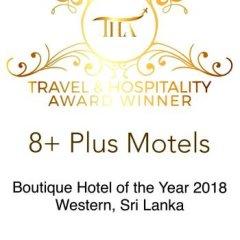 Отель 8 Plus Motels с домашними животными