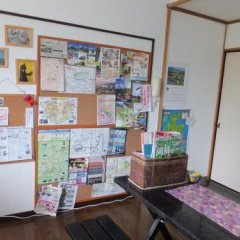 Отель Guest House Asora Япония, Минамиогуни - отзывы, цены и фото номеров - забронировать отель Guest House Asora онлайн интерьер отеля фото 2