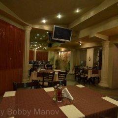 Отель Family Hotel Yola Болгария, Чепеларе - отзывы, цены и фото номеров - забронировать отель Family Hotel Yola онлайн питание фото 3