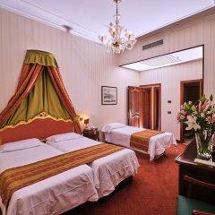 Отель Kette Италия, Венеция - отзывы, цены и фото номеров - забронировать отель Kette онлайн комната для гостей фото 4