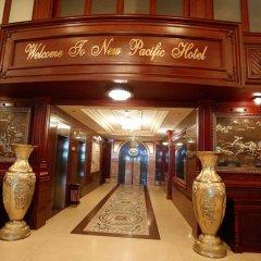 New Pacific Hotel гостиничный бар