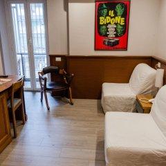 Отель Reboa Resort комната для гостей фото 4