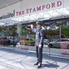 Отель Swissotel The Stamford спортивное сооружение