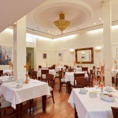 Отель Sercotel Hotel Europa Испания, Сан-Себастьян - 1 отзыв об отеле, цены и фото номеров - забронировать отель Sercotel Hotel Europa онлайн помещение для мероприятий