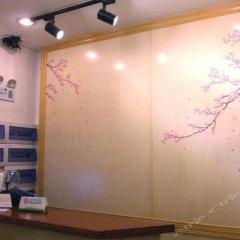 Yinxiang Hostel удобства в номере