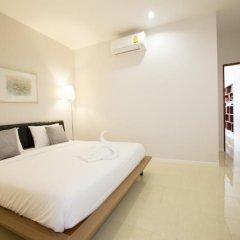 Отель Samkong Place Стандартный номер с различными типами кроватей