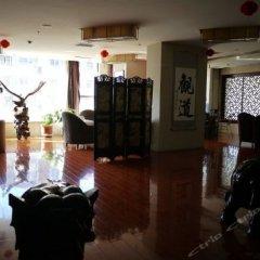Wan Tong Yuan Hotel интерьер отеля фото 3