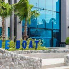 Отель Blue Boat Design Hotel Таиланд, Паттайя - отзывы, цены и фото номеров - забронировать отель Blue Boat Design Hotel онлайн детские мероприятия