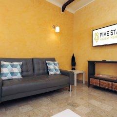 Отель Résidence Negresco - Five Stars Holiday House комната для гостей фото 4