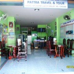 Отель Sawasdee Guest House (Formerly Na Mo Guesthouse) банкомат