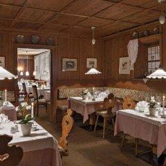 Hotel Weingarten Терлано помещение для мероприятий фото 2