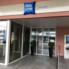 Отель ibis budget Zurich Airport Швейцария, Глаттбруг - отзывы, цены и фото номеров - забронировать отель ibis budget Zurich Airport онлайн банкомат