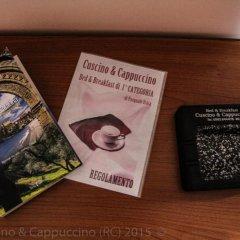 Отель B&B Cuscino & Cappuccino Италия, Реджо-ди-Калабрия - отзывы, цены и фото номеров - забронировать отель B&B Cuscino & Cappuccino онлайн фото 3