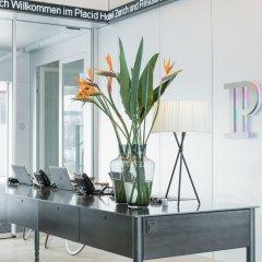 Placid Hotel Design & Lifestyle Zurich интерьер отеля фото 3