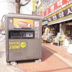 Отель Hostel J Stay Южная Корея, Сеул - отзывы, цены и фото номеров - забронировать отель Hostel J Stay онлайн городской автобус