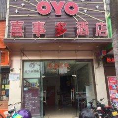 Xishiduo Fashion Hotel банкомат