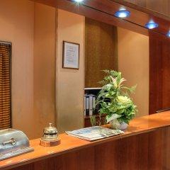 Отель Pavillon Courcelles Parc Monceau спа фото 2