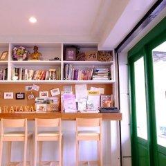 Ratana Boutique Hostel гостиничный бар