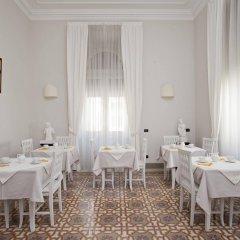 Отель Palazzo Lombardo питание
