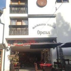 Отель Family House Oreha фото 15